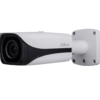 Dahua IR Bullet IP Camera