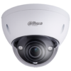 Dahua IR Dome Network Camera
