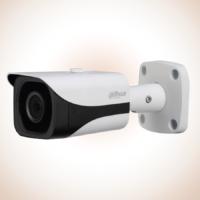 Dahua-Long-Distance-IR-Mini-Bullet-HD-Camera