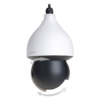 Dahua Starlight PTZ IP Camera2